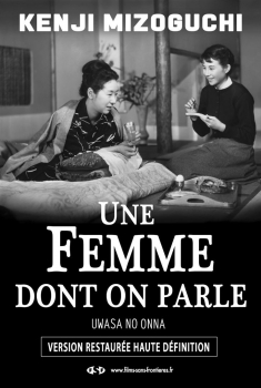 Une Femme dont on parle (1954)